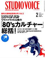 SV_200702